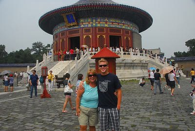 Olympics - Forbidden City/Tiananmen Square