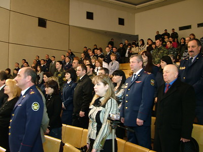 Vladikavkaz Event at  Dom Officers