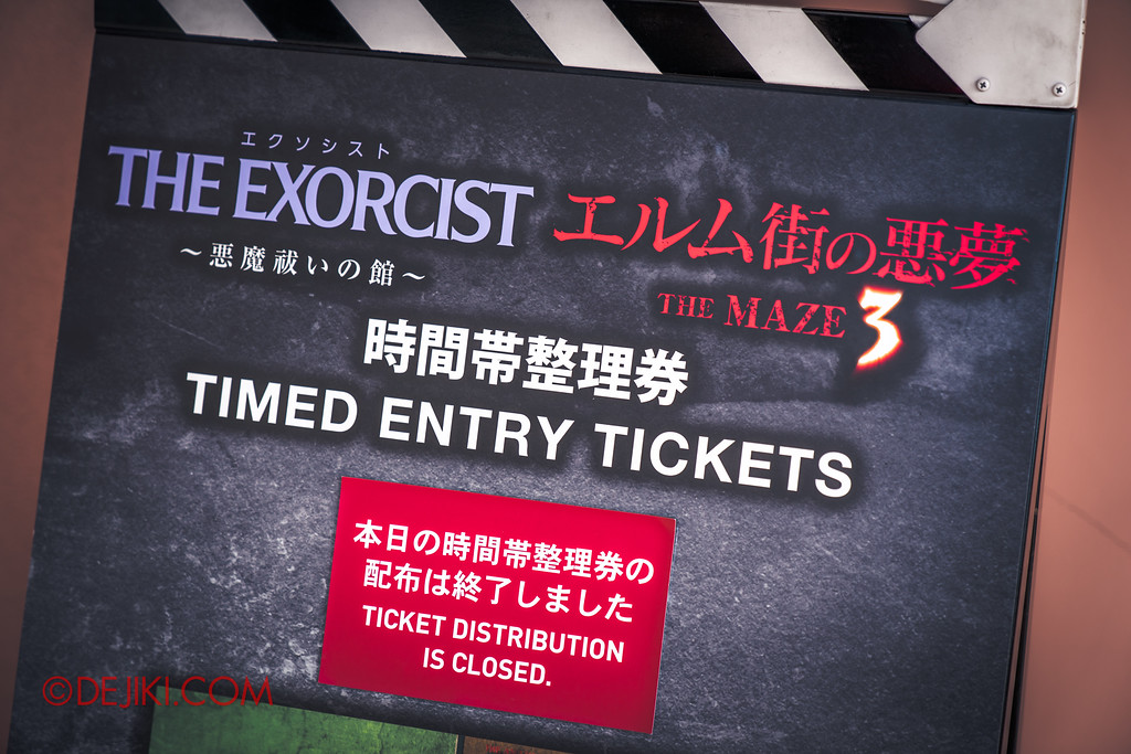 Universal Studios Japan - Halloween Horror Nights / TIMED ENTRY TICKETS for Haunted Mazes ENDED