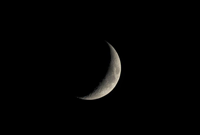Moon08122021-ScottFryer.jpg