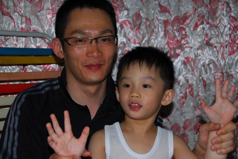 [20100216] CNY 2010-3rd Day @ Sg. Siput (24).JPG