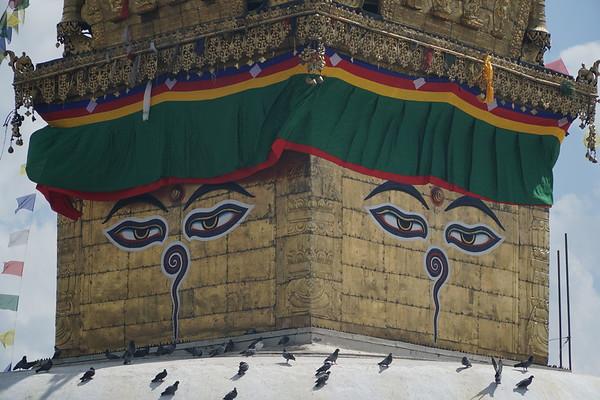 Kathmandu (4,600')