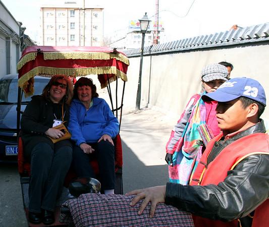 Hutong district by rickshaw; Summer Palace