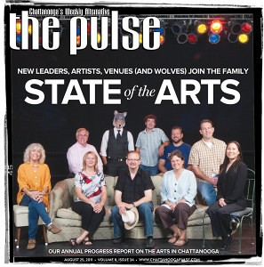 PULSE State of the Arts 2011