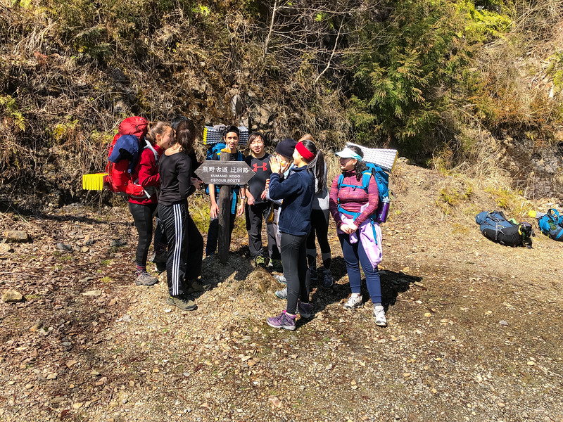 Grade 11 Expedition-Japan on Foot-IMG_0743-2018-19.jpg