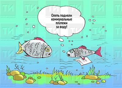 журнал Чаян (Казань)