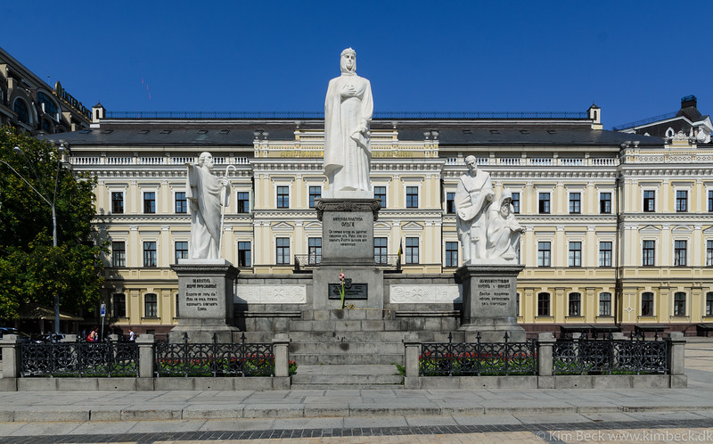 Kyiv #-21.jpg