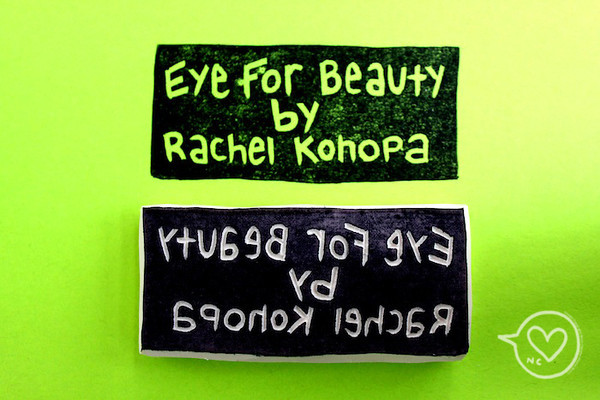 eyeforbeauty.jpg