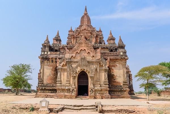 Bagan (formerly Pagan), Myanmar