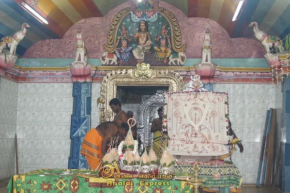 அனலைதீவு ஹரிகர புத்திர  ஐயனார் ஆலய முதலாம் திருவிழா கொடியேற்றம்-2018