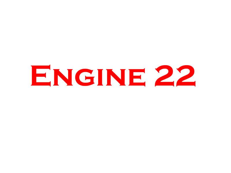 Engine 22 responds to an EMS call. December 2011.