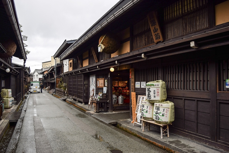 Takayama Old Town. Editorial credit: Jatuphon.PTH / Shutterstock.com