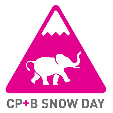 BDR Snow Day 2014