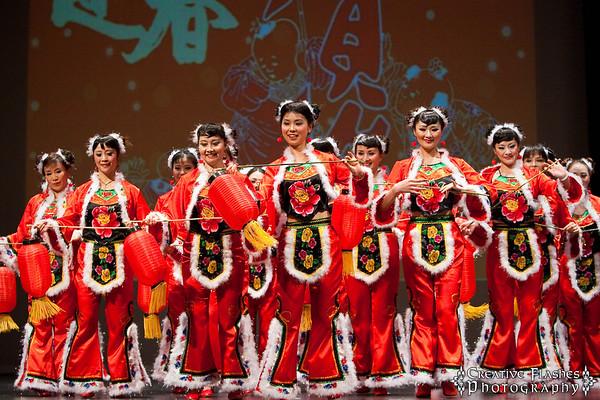 Huayin Performing Arts Group
