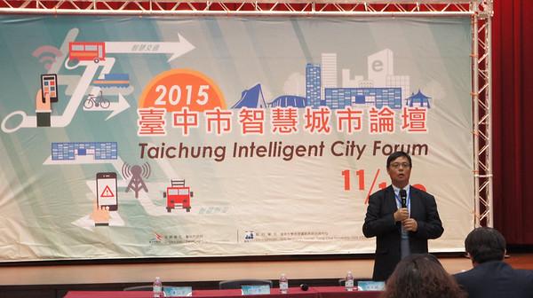 20151112 臺中智慧城市論壇