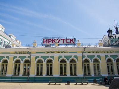 Irkutsk - Ulan Ude