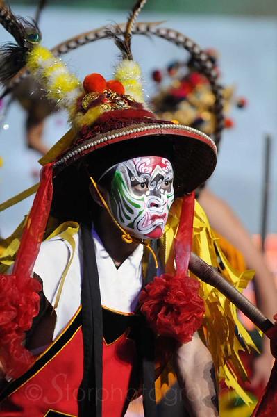 Chingay 2008  038.jpg