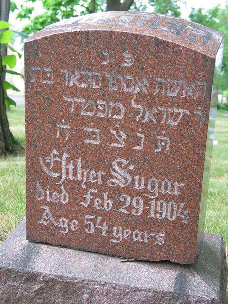 Esther Sugar