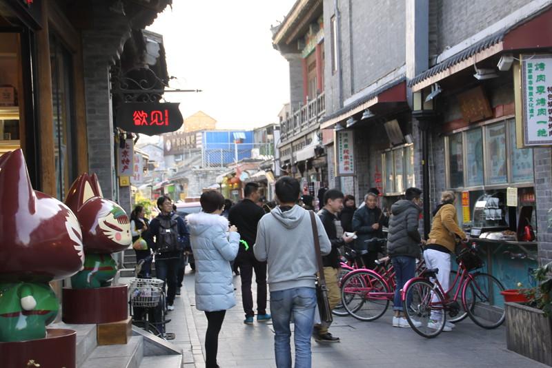 China-Yunnan, Beijing 2016 413.JPG