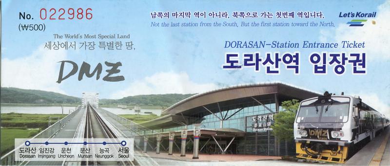 KoreaEphemera032-3.jpg