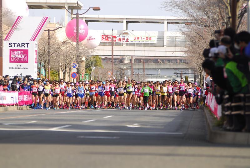Nagoya Women's Marathon 2014