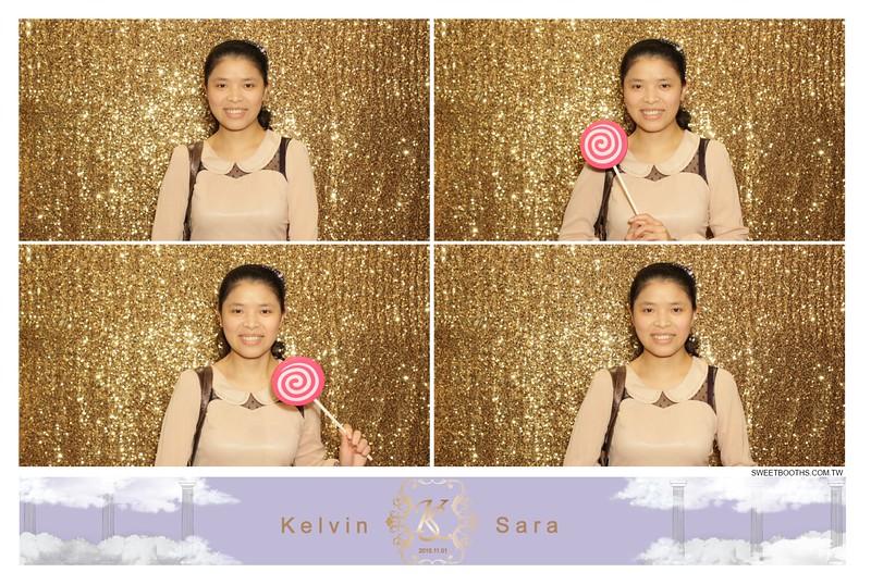 Kelvin.Sara_2015.11 (9).jpg