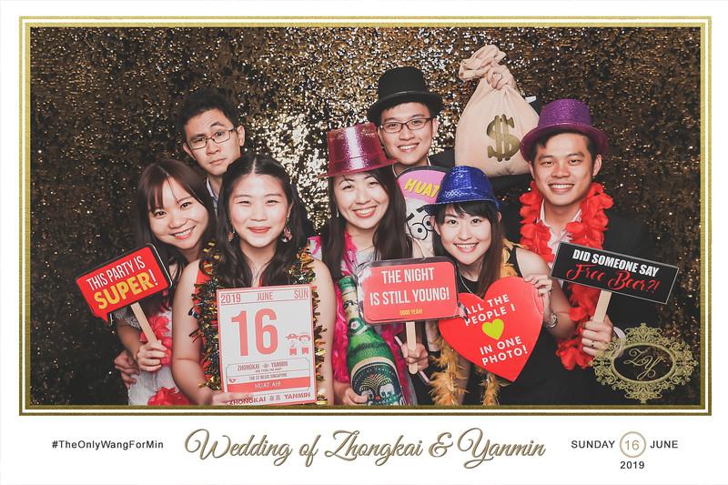Wedding of Zhong Kai & Yanmin   © www.SRSLYPhotobooth.sg