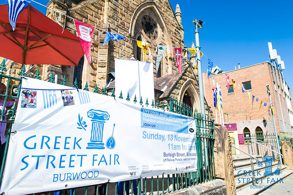 """Greek Street Fair 2016"" Burwood Sydney Australia"