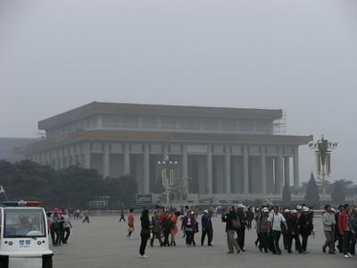 Tiananmem Square - 19 September 2013