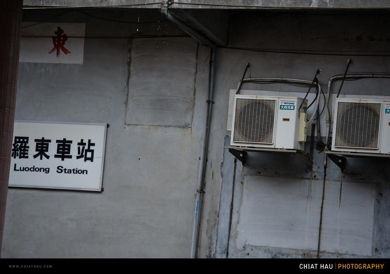 Chiat Hau Photography_Portrait_Travel_Taiwan_2012_Day 3-103.jpg