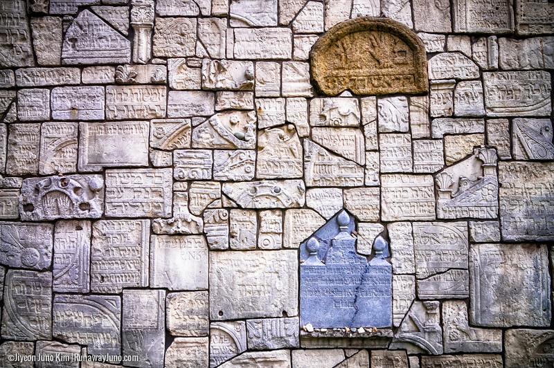 Jewish Cemetery at Kazimierz - Jewish Quarter