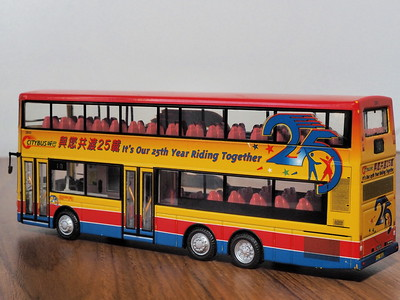 80M 80801 Citybus Scania K94UB Volgren 25th. anniversary