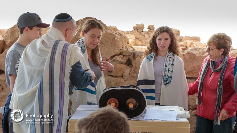 Benot Mitzvah