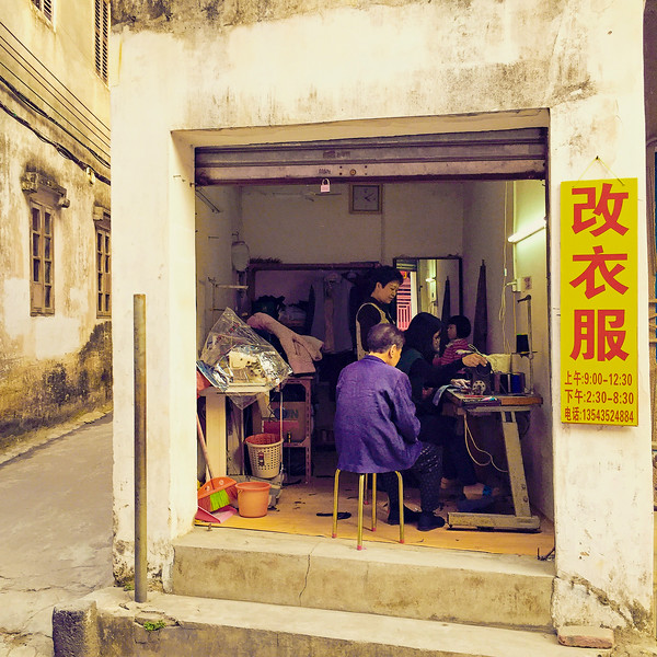 Tailor Shop. China