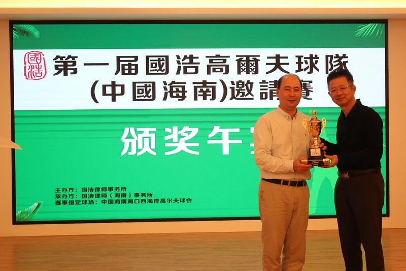[20191223] 第一届国浩高尔夫球队(海南)邀请赛 (226).JPG