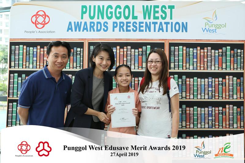 Punggol West EMB-29.jpg