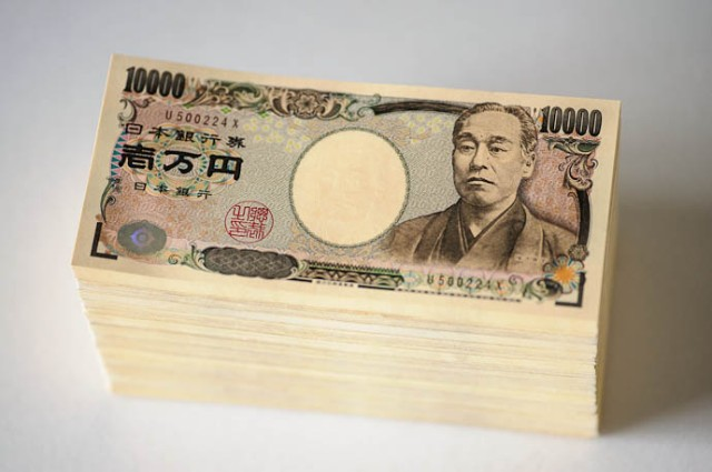 Japanese Yen Bank Notes image copyright Jeffrey Friedl