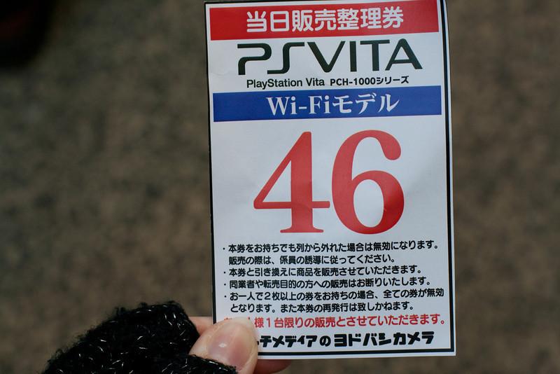 Japan2011-024.jpg