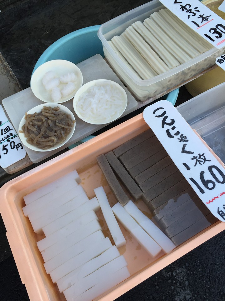 Konnyaku for sale on Yomise-dori