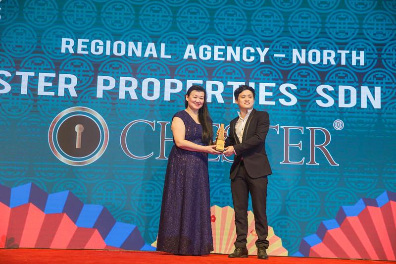 Star Propety Award Realty-506.jpg