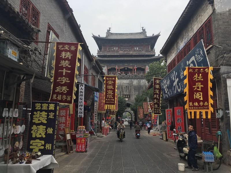 luoyang old town, henan province.jpg