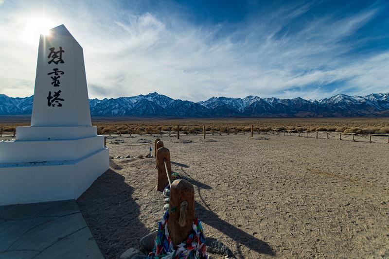 Manzanar.jpg