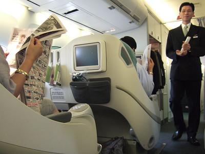 May 2007 Trip to Seoul, South Korea
