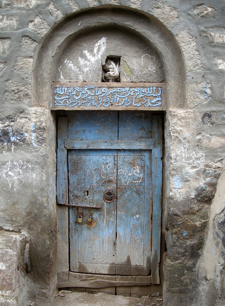 a door in Ibb