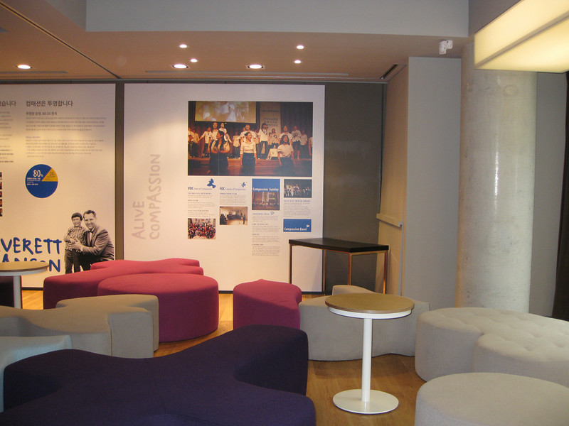 Lounge in the Compassion building