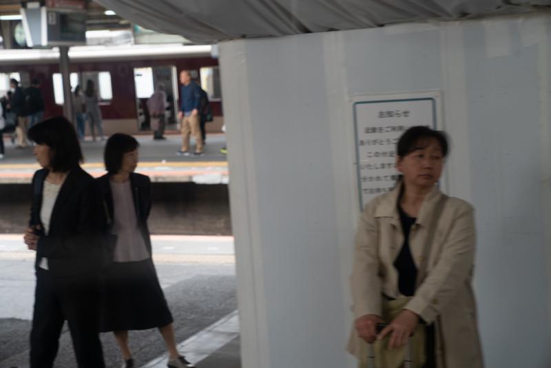 20190411-JapanTour-4877.jpg