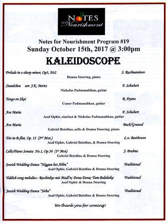 "171015 Program ""Kaleidoscope"""