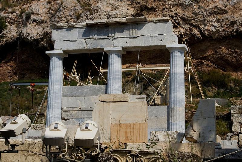 Acropolis Arch Reconstruction.jpg