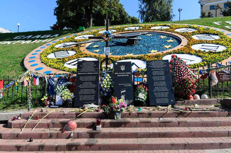 Maidan & The Heavenly Hundred #-16.jpg