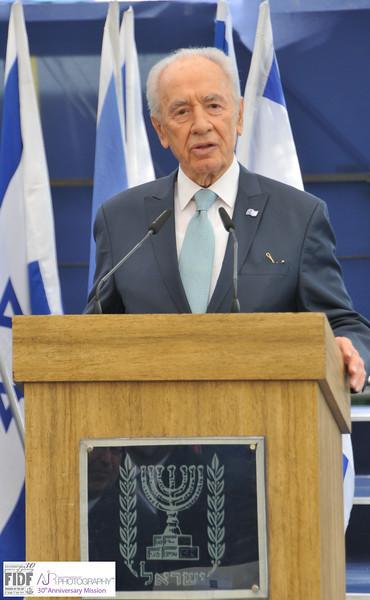President's Yom Ha'atzmaut Reception-FIDF_84.JPG
